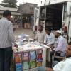 IMPT Mobile Van reaches Jalna