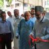 IIC Maharashtra Inaugurated