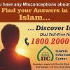 IIC Promotion campaign