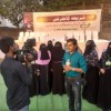 Sharia Conference Nanded