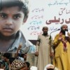 Thousands Protested in Aurangabad for Rohingya Muslims