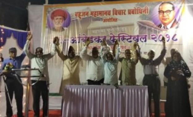Mahatma Phule and Islam – A talk organised at Phule Wada Pune