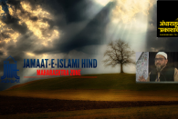 """Jamaat e Islami Hind Launches Statewide Campaign in Maharashtra titled """"Darknesses to Light""""."""