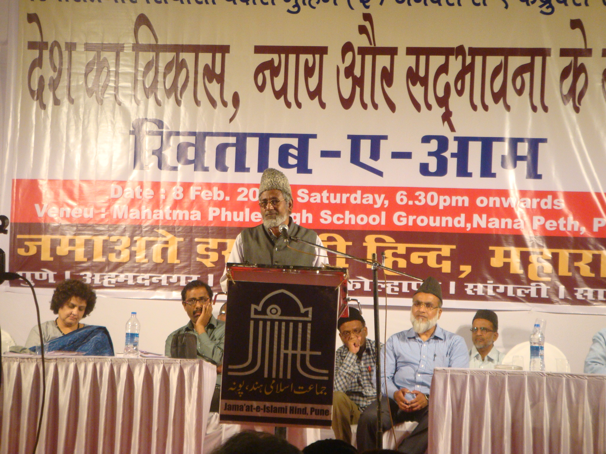 Moulana Nusrat Ali addressing the Pune Regional Conference