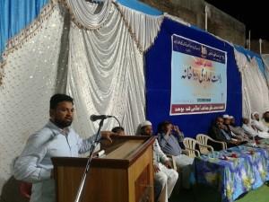 Mazhar Farooque address the inaugural pro