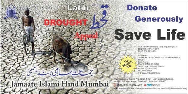 JIH IRCT Donation banner.resized