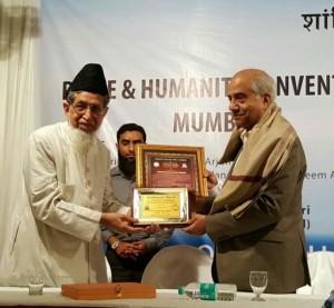 sadbhavna award