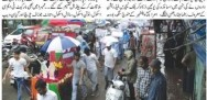 TODAYS INQALAB HEADING HUGE RALLY FOR
