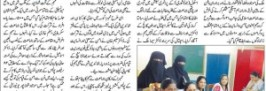 WOMEN'S WING IN INQALAB FOR PEACE AND HUMANITY CAMPAIGN
