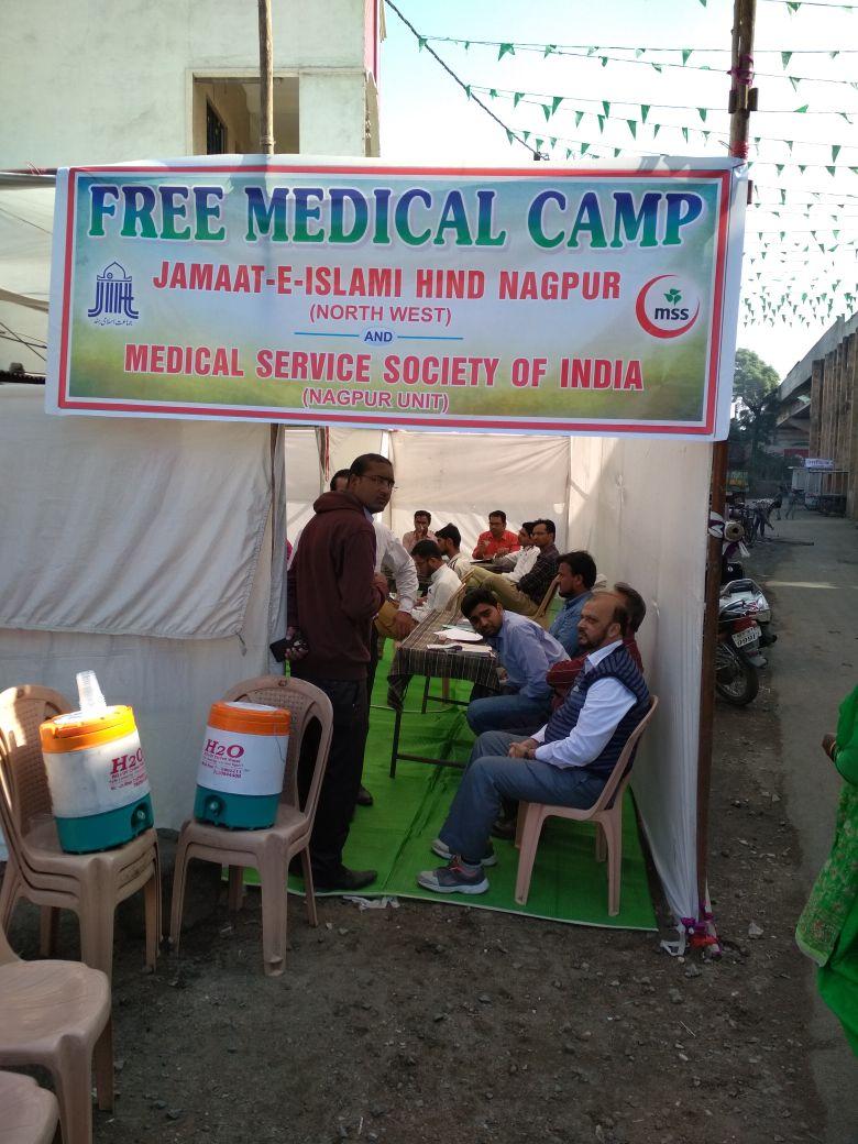 FREE Medical Camp Organised by JIH Nagpur | JIH Maharashtra Zone