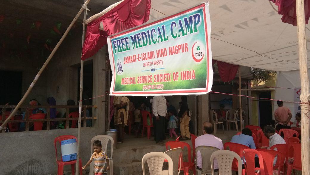 Free Medical Camp at Nagpur North West | JIH Maharashtra Zone