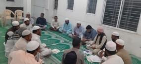 Training program for the members of Majlis-ul-Ulema Aurangabad (South) held