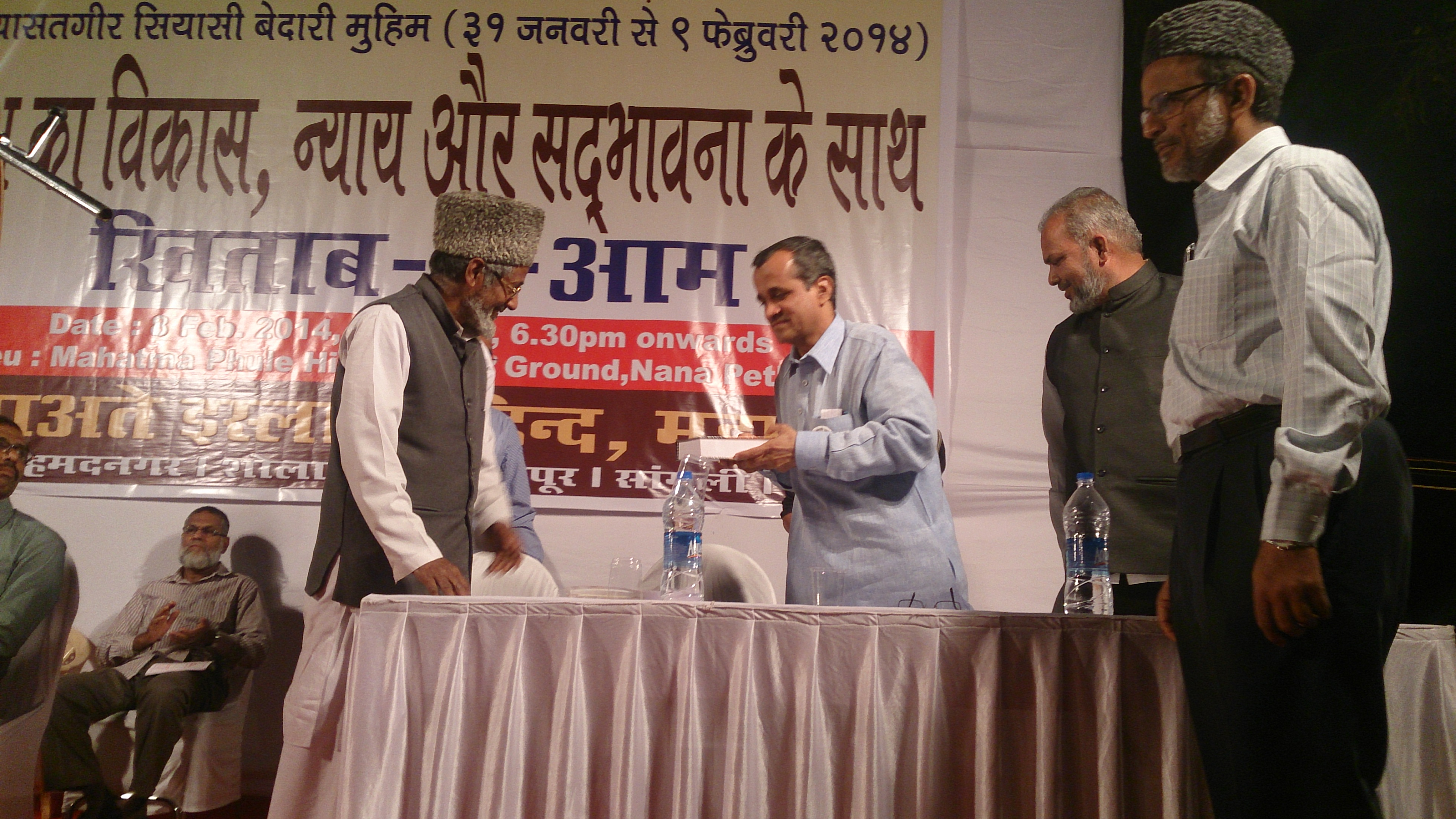 Marathi translation of Quran presented to Mr Subhash Ware, Member National Executive Aam Adami Party